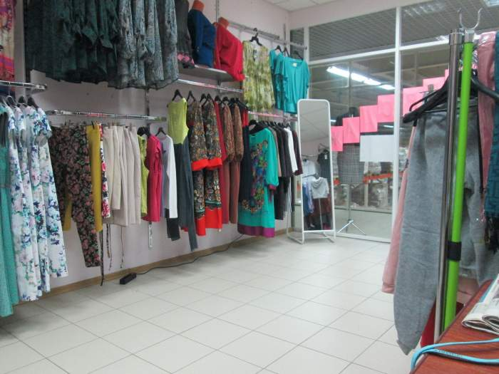 Женская Одежда В Туле